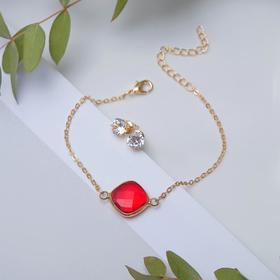 Набор 2 предмета: браслет, пуссеты 'Модерн' витраж, цвет бело-красный в золоте Ош