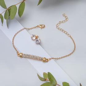 Набор 2 предмета: браслет, пуссеты 'Модерн' ряд страз, цвет белый в золоте Ош