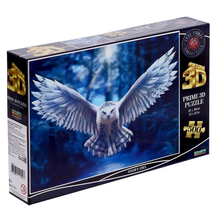 3D Пазл «Ночной страж», 500 элементов