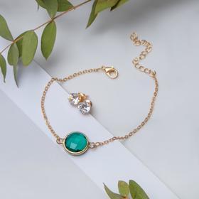 Набор 2 предмета: браслет, пуссеты 'Модерн' витраж, цвет бело-зелёный в золоте Ош
