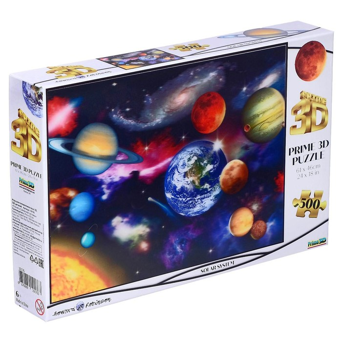 3D Пазл «Планеты Солнечной системы», 500 элементов