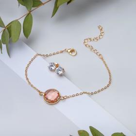 Набор 2 предмета: браслет, пуссеты 'Модерн' витраж, цвет бело-розовый в золоте Ош