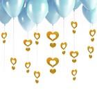 Гирлянда на шар «Сердечки», набор 100 шт., цвет золотой