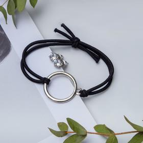 Набор 2 предмета: браслет, пуссеты 'Модерн' круг, цвет чёрный в серебре Ош