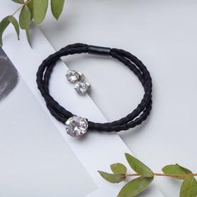 Набор 2 предмета: браслет, пуссеты 'Модерн' кристалл, цвет чёрный в серебре Ош