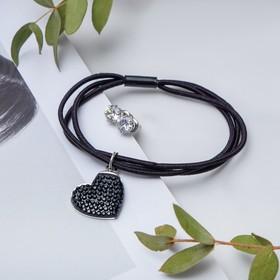 Набор 2 предмета: браслет, пуссеты 'Модерн' сердце крупное, цвет чёрный в серебре Ош