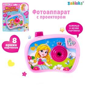 Фотоаппарат с проектором «Милая принцесса», цвет розовый Ош
