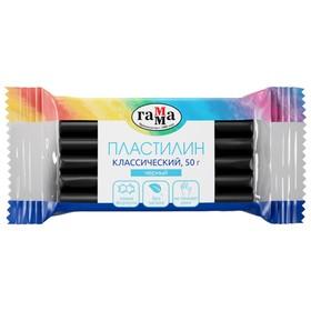 Пластилин 50 г, «Гамма» «Классический», чёрный Ош