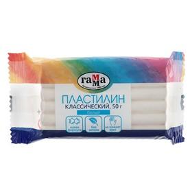 Пластилин 50 г, «Гамма» Классический, белый
