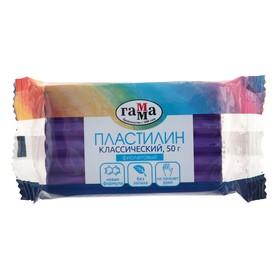 Пластилин 50 г, «Гамма» «Классический», фиолетовый Ош