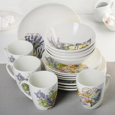 Набор посуды «Соната. Лаванда», 16 предметов
