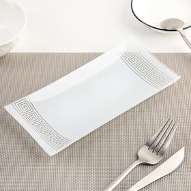 Блюдо «Версаче», 19×9 см, цвет белый