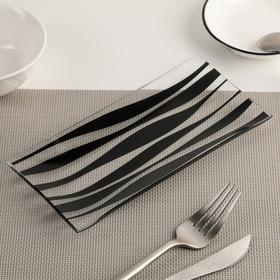 """Блюдо 19×9 см """"Волна"""", цвет чёрный"""