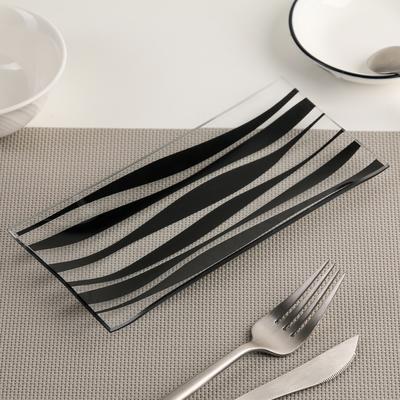 Блюдо «Волна», 19×9 см цвет чёрный - Фото 1