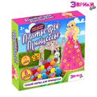 Набор для игры с пластилином «Платье для принцессы» - Фото 1