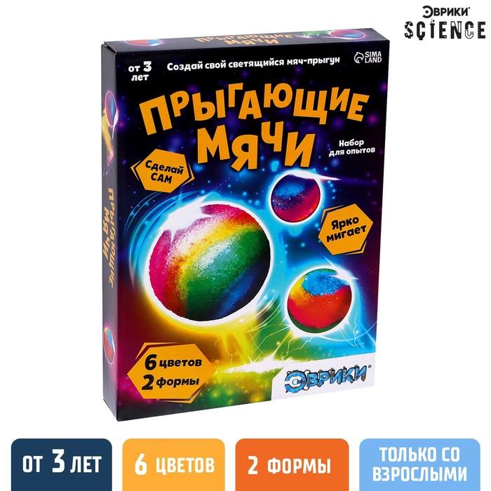 Набор для опытов «Прыгающие мячи», 2 формы, 6 цветов