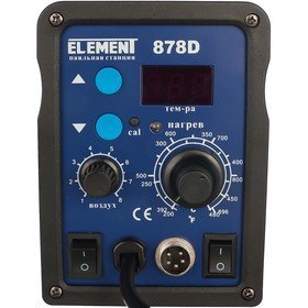 Паяльная станция ELEMENT 878D, вентиляторная, цифровая, 700 Вт, 100-480 °С, фен/паяльник