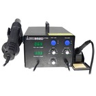 Паяльная станция LUKEY 852D+FAN, вентиляторная, цифровая, 750 Вт, 100-480°С, фен/паяльник
