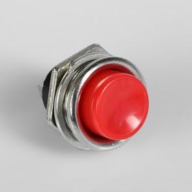 Выключатель кнопочный без подсветки, диаметр 21 мм, микс Ош