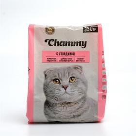 Сухой корм Chammy для кошек, говядина, 350 г Ош