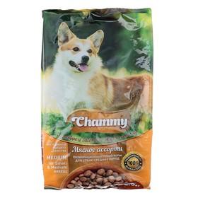 Сухой корм Chammy для собак мелких пород, мясное ассорти, 2,5 кг Ош