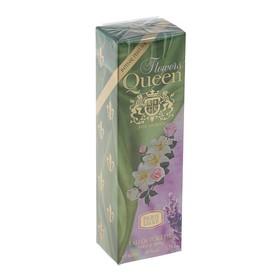 Туалетная вода женская Queen Flowers  Intense Perfume, 100 мл