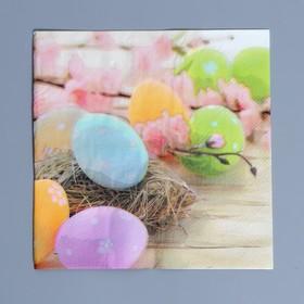 Салфетки бумажные «Пасхальные яйца», набор 20 шт., 33х33 см