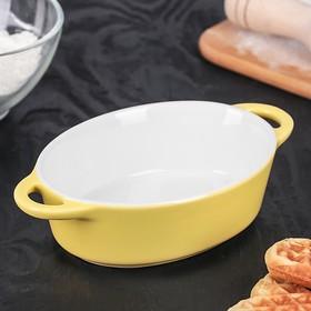 Форма для запекания Доляна «Долли», 18,5×11×4,5 см, цвет жёлтый