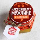 "Мед цветочный ""Настоящему мужчине"", 130 г"