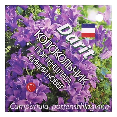 "Семена цветов Колокольчик ""Портеншлага"" Синий ковер, Мн, DARIT  0,01 г - Фото 1"