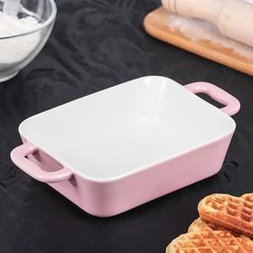 Форма для запекания Доляна «Долли», 21,5×12 см, цвет розовый