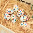 Пасхальная термоусадочная плёнка «Пасхальный паттерн», на 7 яиц