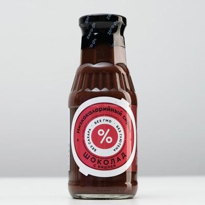 """Низкокалорийный сироп Mr.Djemius ZERO """"Шоколад с вишней"""" 330 мл"""