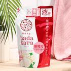 Увлажняющий гель для душа Lion Hadakara с ароматом цветочного букета, дой-пак, 360 мл