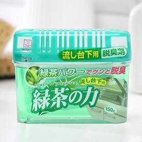 Дезодорант-поглотитель неприятных запахов Kokubo «Зелённый чай», под раковину, 150 г