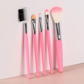 Набор кистей для макияжа «Нежность», 5 предметов, в чехле, цвет розовый