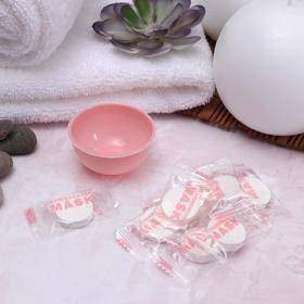 Набор косметический для масок, 8 предметов, цвет розовый/белый