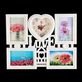 Часы настенные, серия: Фото, 'LOVE', 4 фоторамки, белые, 42х33 см Ош