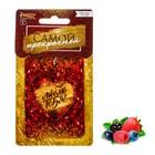Ароматизатор объёмный «Люблю тебя», лесные ягоды