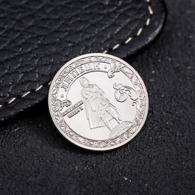 Сувенирная монета «Липецк», d= 2.2 см