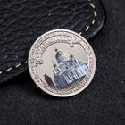 Сувенирная монета «Саранск», d= 2.2 см