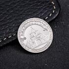 Сувенирная монета «Владивосток», d= 2.2 см