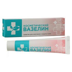 Вазелин косметический Сто рецептов красоты, для смягчения и защиты кожи, 42 мл