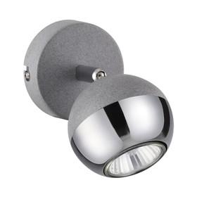 Светильник с выкл. CEMETA 50Вт GU10 серый