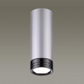 Светильник LEDROX 9Вт 4000К LED серый