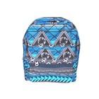 Рюкзак женский Trapo, 1 отдел, цвет этно-синий