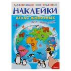 Развивающие многоразовые наклейки «Атлас животных для малышей»
