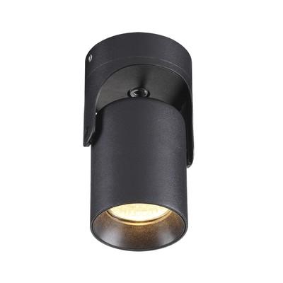 Светильник CORSUS 50Вт GU10 черный