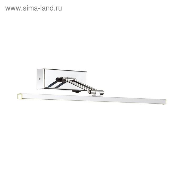 Светильник с выключателем SARTA 12Вт 4000К LED хром