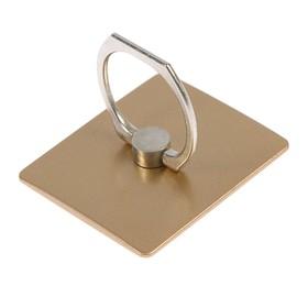 Держатель-подставка с кольцом для телефона LuazON, в форме квадрата, цвет золото Ош